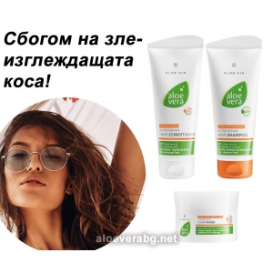 Комплект за Грижа за Косата Aloe Vera Nutri-Repair
