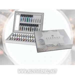 LR Starbox Старбокс - най-малката парфюмерия на света