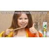 Комплект за грижа за Деца Aloe Vera Kids
