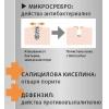 MICROSILVER PLUS Измиващ крем от LR | Грижа за кожата