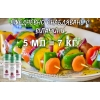 Ежедневни Витамини Vita Active, Троен Комплект | За Деца и Възрастни