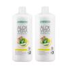 LR Aloe Vera Immune PlusГел за пиене за Имунната система | Двоен комплект 81000-2