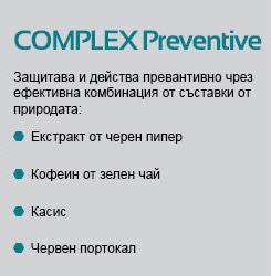 COMPLEX Preventive Защитава и действа превантивно чрез ефективна комбинация от съставки от природата: Екстракт от черен пипер Кофеин от зелен чай Касис Червен портокал