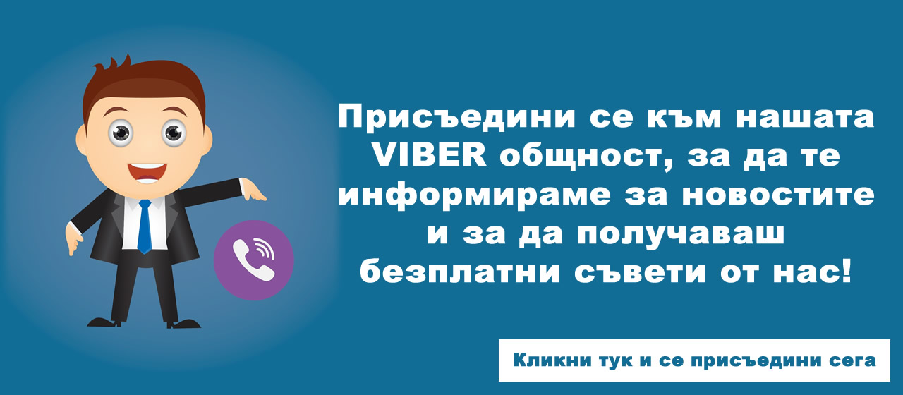 viber community